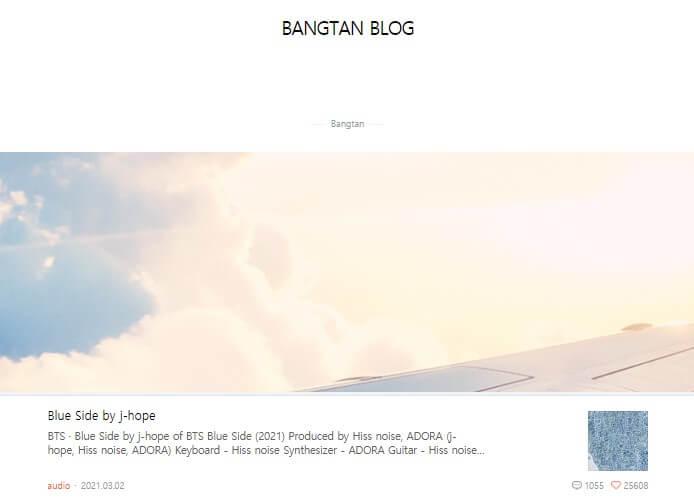 バンタンブログ
